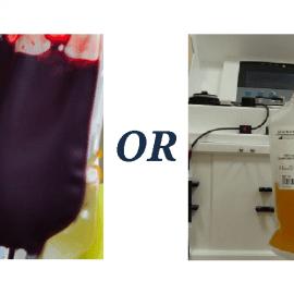 Кръв или плазма?