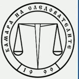 Общо 8 апарата за плазмафереза дарени от прокурори и следователи