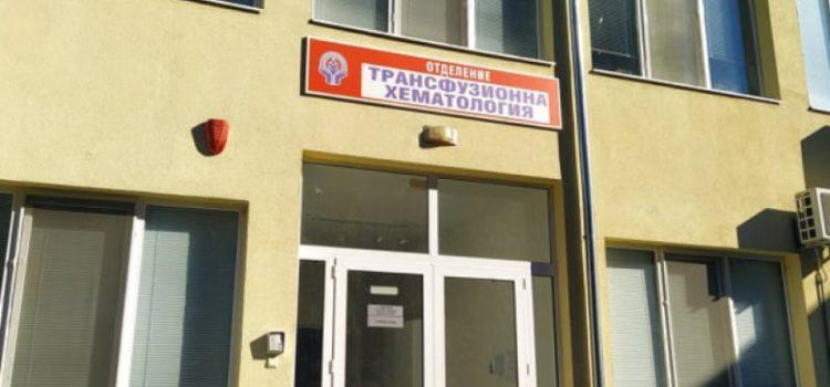 Няма желаещи да дарят кръв за производство на реконвалесцентна плазма в Бургас