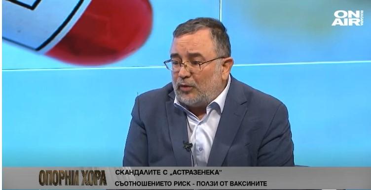 Д-р Чавдар Ботев: Проблеми с тромбоцитите има и при Moderna, и при Pfizer/BioNTech