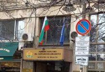 Как отговори министър Ангелов на нашите 6 въпроса