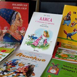 Нови издателства подкрепят Сдружението